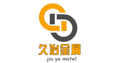 热烈祝贺无锡市久冶金属材料有限公司网站成功上线!